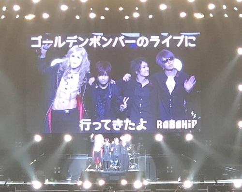 ゴールデンボンバー全国ツアー2018「ロボヒップ」Blu-ray&DVD予約は10/15(月)23:59まで!
