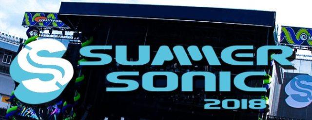 8/19(日)「SUMMER SONIC 2018(大阪)」ゴールデンボンバータイテ発表!