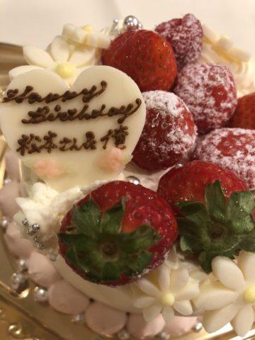 淳くんお誕生日おめでとう☆松本さん&俺 メンバーはインスタで祝福