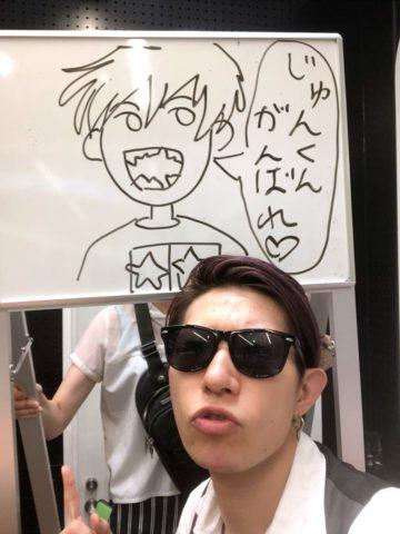 8/3(金) FM愛媛 夏のスペシャルプログラム「Music Friday!」歌広場淳生放送出演!まとめ