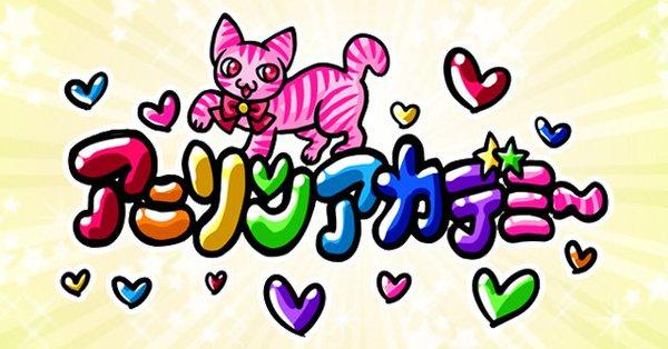8/11(土)NHK-FM「アニソンアカデミー夏休みスペシャル」歌広場淳メッセージやクイズがオンエア!