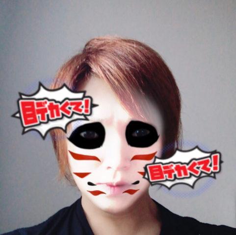 アプリSNOWで研二白塗りスタンプ&女々しくての替え歌「目デカくて」