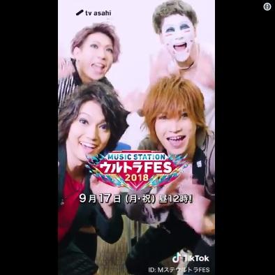 9/17(月祝)「TikTok」特別CMにゴールデンボンバーが出演!動画の公開は9/30(日)まで!
