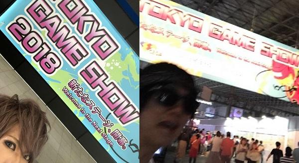 9/23(日)東京ゲームショウ2018最終日に歌広場淳&喜矢武豊