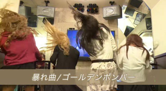 9/13(木)カラオケJOYSOUND・DAMにて「暴れ曲」配信スタート!