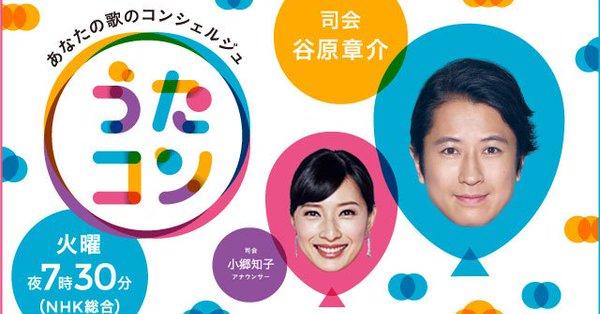 10/2(火)「うたコン」ゴールデンボンバー生放送ゲスト出演!