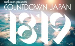 12/29(土)「rockin'on presents COUNTDOWN JAPAN 18/19」ゴールデンボンバー出演!