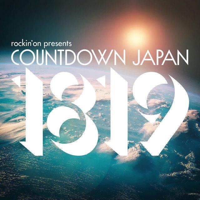 12/29(土)「rockin'on presents COUNTDOWN JAPAN 18/19」ゴールデンボンバー!タイムテーブル発表!