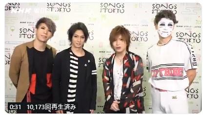 「SONGS OF TOKYO」ゴールデンボンバーコメント動画!観覧レポ追加