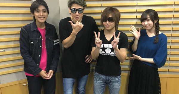 10/9(火)ニッポン放送 / STVラジオ「ミュ~コミ+プラス」鬼龍院翔・樽美酒研二 ゲスト生出演