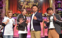 10/26(金)TBS「有吉ジャポン」歌広場淳が女性プロゲーマーとストV対決!予告動画