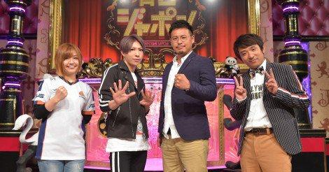 10/26(金)TBS「有吉ジャポン」歌広場淳が女性プロゲーマーとストV対決!動画