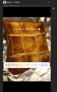 11/6(火)ゴールデンボンバー話題まとめ