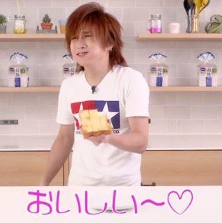 鬼龍院翔が超熟で作る絶品バタートーストレシピ動画が「DELISH KITCHEN」で公開中!パンテロ!かわいい!癒し!