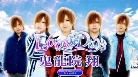 12/18(火)本人映像配信!カラオケDAM 鬼龍院翔「Love Days」