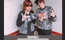 12/16(日)TOKYO FM「太田胃散 presents DAIGOのOHAYO-WISH!!」鬼龍院翔ゲスト出演