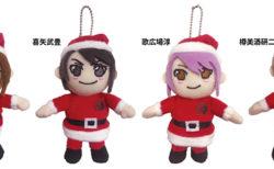 12/25(火)再販!「ゴールデンボンバークリスマスライブ~聖夜の賛美歌~」グッズ画像一覧!