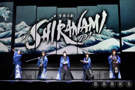 6月発売!喜矢武豊出演音楽活劇「SHIRANAMI」DVD