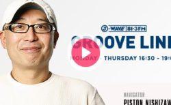 1/3(木)J-WAVE「GROOVE LINE」鬼龍院翔新年ご挨拶コメントオンエア