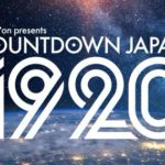 rockin'on presents COUNTDOWN JAPAN 19/20