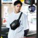10/29(月)「TAMIYA POCHETTE BOOK」鬼龍院翔コメント掲載☆ポシェット付き