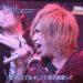 4/20(土)「CDTV」記録より記憶に残る平成名曲コレクションに金爆!女々しくて